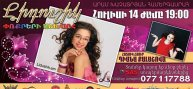Lidushik live in concert - special guest Diana Kal...